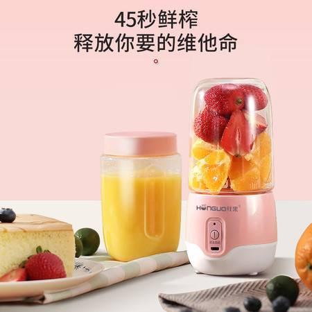 【领劵立减10元】红果便携式榨汁机家用水果小型充电迷你炸果汁机电动学生榨汁杯