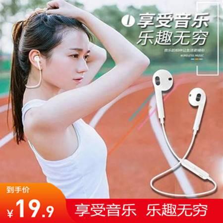 【下单立减20元】S6无线双耳蓝牙耳机迷你运动跑步耳塞挂耳式oppo苹果vivo通用耳机