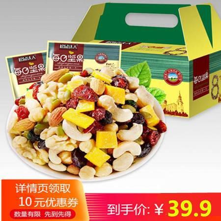 【领劵立减10元】每日坚果混合坚果30包600g礼盒装孕妇儿童干果休闲零食大礼包