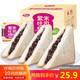 【领劵立减10元】紫米面包蛋糕抗饿充饥一箱小食品包邮吃的混装零食点心大全夹心