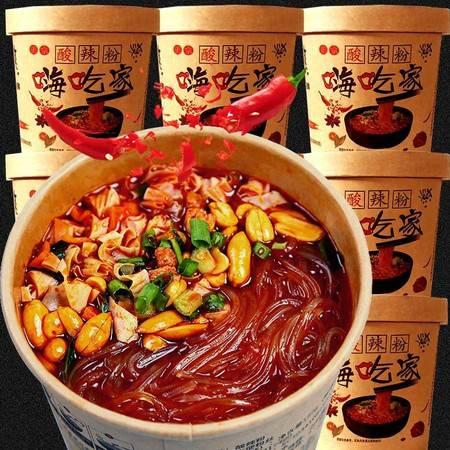 【邮特惠】嗨吃家酸辣粉桶装批发整箱正宗重庆网红6桶
