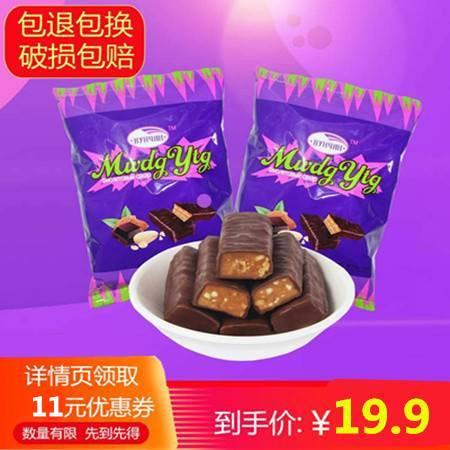 【领劵立减11元】紫皮糖巧克力糖  500g  国产俄罗斯工艺 非进口喜糖果混合装零食年货*