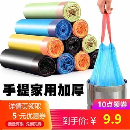 【领劵立减5元】抽绳垃圾袋   自动收口穿绳收纳袋45*50cm