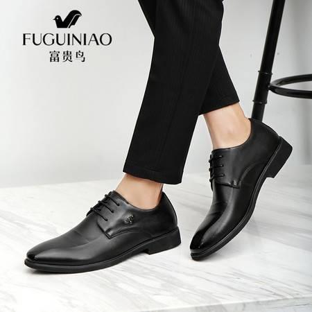 FGN/富贵鸟男士皮鞋英伦商务正装真皮鞋子 春低帮潮流单鞋B981206