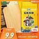 【广安馆】【岳池特产】9月22日9点莲桥米粉2斤袋装莲桥米粉岳池干米线9.9元