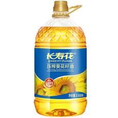 长寿花 压榨葵花籽油 3.68L 桶装物理压榨食用植物油新鲜粮油