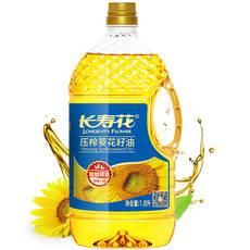 长寿花 压榨葵花籽油 1.8L小瓶装物理压榨食用油