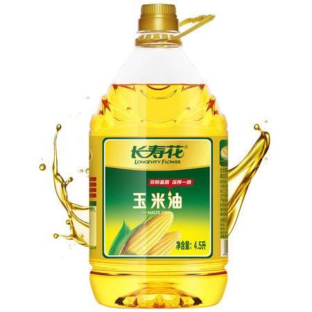 长寿花   压榨一级玉米油4.5L