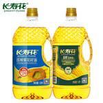 【实惠组合】长寿花 金胚玉米油1.8L+葵花籽油1.8L食用油实惠组合装