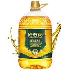 长寿花  金胚玉米油5L物理压榨一级食用油