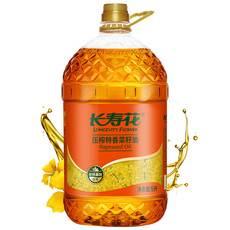 长寿花压榨特香菜籽油 5L桶装大容量植物食用油新鲜粮油