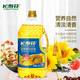 长寿花 金胚玉米油1.8L+葵花籽油1.8L食用油实惠组合装