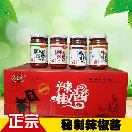 【平阳馆】三合成辣椒酱(220g*2罐装)