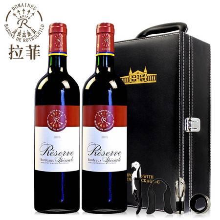 法国正品拉菲(LAFITE)红酒 罗斯柴尔德酒庄出品拉菲珍藏波尔多干红葡萄酒750ml*2瓶礼盒装
