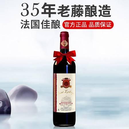 【买1赠1】法国原瓶原装进口红酒 拉撒圣爱比隆干红葡萄酒750ml单支