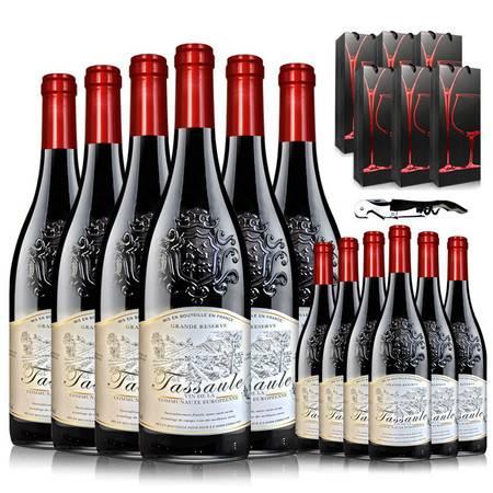14度法国佳酿 原瓶进口红酒拉撒菲珍藏干红葡萄酒750ml*12瓶整箱装