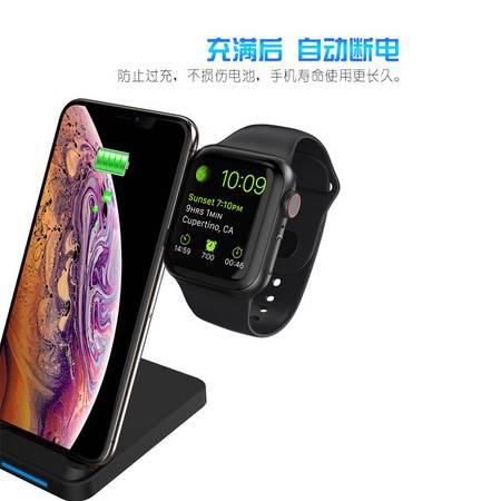 龙岱X20手机支架适用于苹果手机手表二合一快速无线充电器立式支架