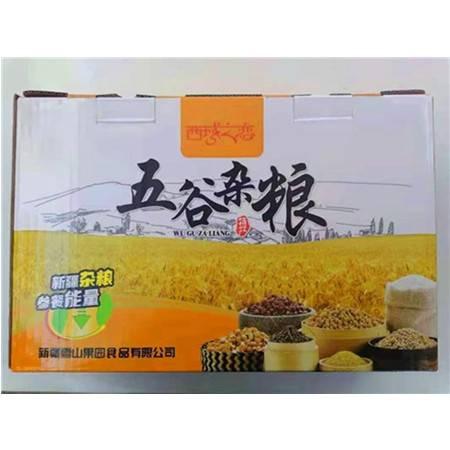 新疆养生杂粮礼盒
