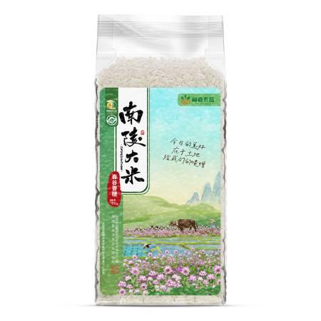 南陵大米春谷香粳930g