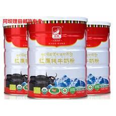 红原牦牛奶粉 成人奶粉 全脂奶粉 天然无添加