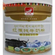 四川红原牦牛奶粉454克罐装 四川特产包邮 新款儿童牦牛奶