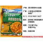 木尔寨沙棘 小金沙棘 VC沙棘 果汁 果香型固体饮料 200g