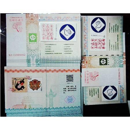 中国邮政 2016猴年佳邮评选珍藏卡十二生肖个性连体票.激光防伪.二维码水印