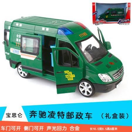 中国邮政  合金汽车邮政车模型玩具