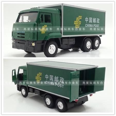 中国邮政  邮政卡车合金汽车模型玩具回力声光