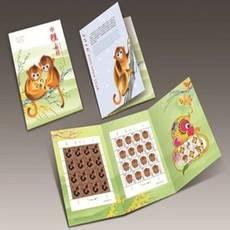 2016-1猴大版票丙申年总公司第四轮生肖申猴吉祥大版折邮局正品