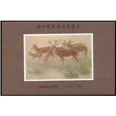 A052  中国邮票珍藏纪念1988年 鹿 纪念张(珍藏四)