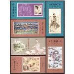 早期珍稀北京邮票厂经典神话故事中国名画十二生肖纪念张大全12全