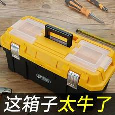 工具箱多功能维修手提式家用小号收纳盒五金三层箱子电工折叠普通款12.5寸