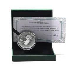 2020年熊猫银币30克 熊猫币  现货发售银行正品带绿盒