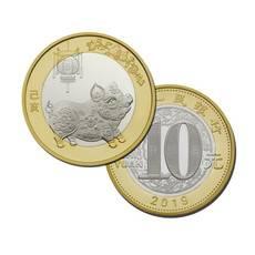 2019年猪年纪念币二轮生肖纪念币二轮猪币10元币 银行正品
