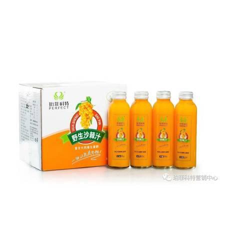 珀菲科特沙棘汁 纯天然野生沙棘汁饮料 特产 360ml*12瓶(青海、新疆、西藏不包邮)