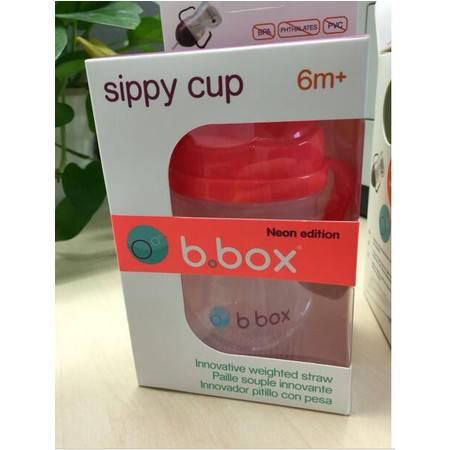 澳洲进口  B.BOX  重力球水杯吸管杯240ml 婴儿宝宝吸水杯bbox正品