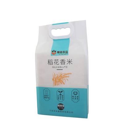 黑龙江邮政农品大米基地   特产 东北特产稻花香大米10 斤 包邮