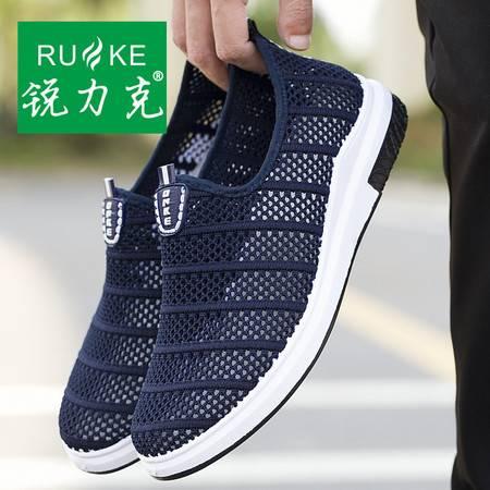 锐力克 薄网鞋男式透气网眼鞋镂空运动跑步鞋夏季网布鞋 PT3929