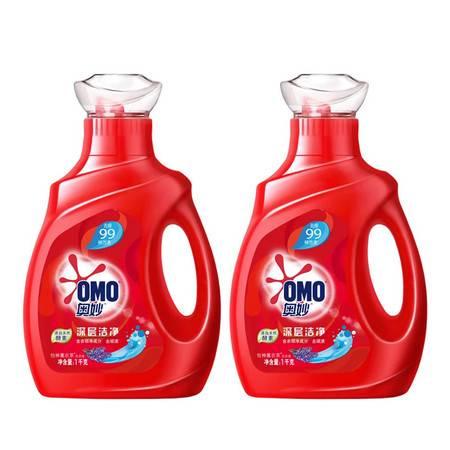 【邮储】奥妙天然酵素洗衣液1kg*2 除菌除螨,亮白焕彩,阳光去霉,深层洁净,共4个香味随机发货