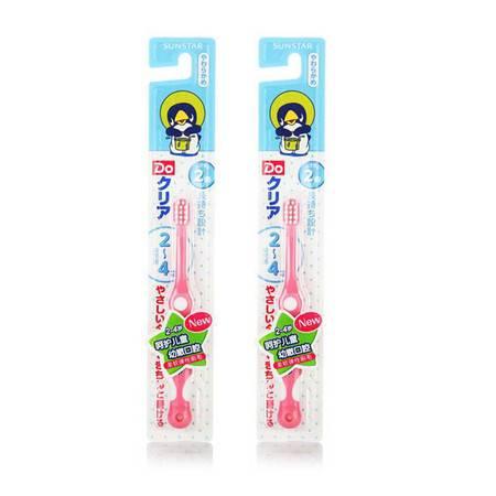 DO Clear儿童牙刷(2-4岁)*2