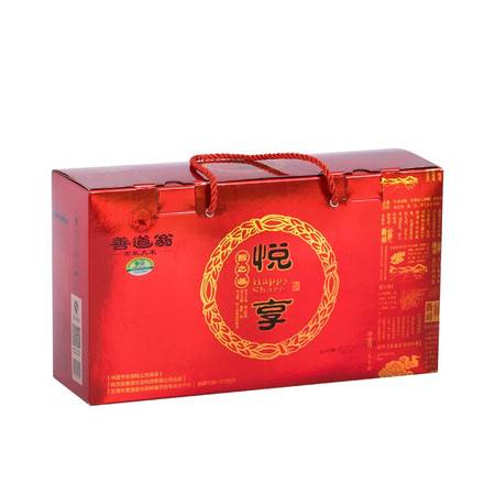 善道翁 悦享 五常有机大米 稻花香大米 东北大米 5kg礼盒真空包装 新米