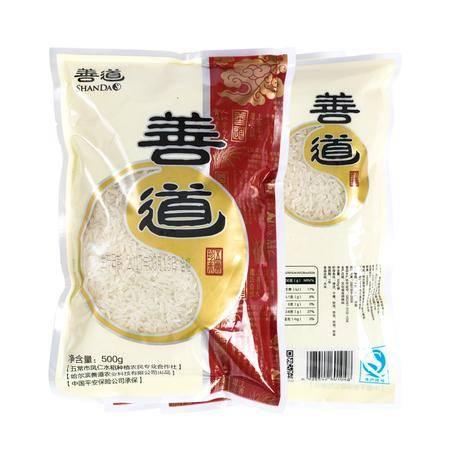 善道 五常 长粒香大米500g 便利小包装