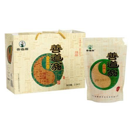 善道翁 东北小米 宝宝辅食小米 八家子小米 500g 密封袋
