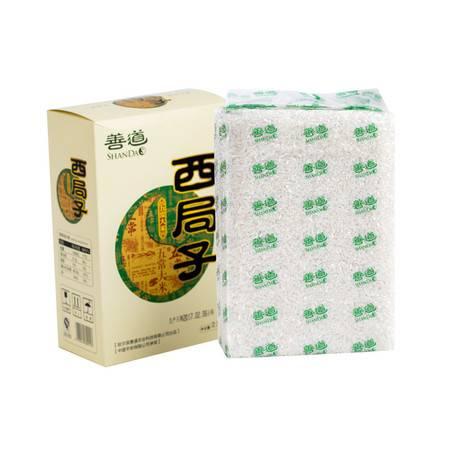 善道 西局子体验装 纯正五常大米 稻花香大米 东北大米 2.5kg独立真空包装 新米