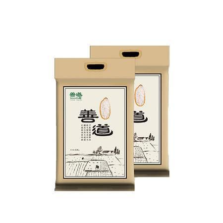 善道五常稻花香大米2.5kg真空包装
