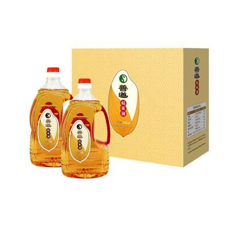 【夏至享半价】 善道 五常稻米油 富含谷维素 米糠油 食用油 1.5Lx2桶 家庭桶装