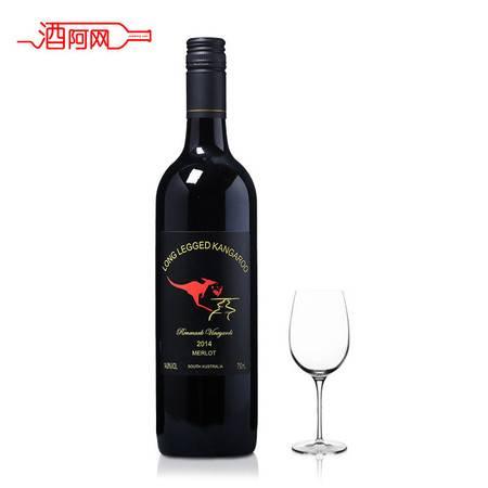 长腿袋鼠 澳洲原装进口长腿袋鼠梅洛干红葡萄酒 750ml