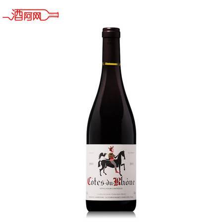 金骑士 法国金骑士干红葡萄酒 原装进口红酒 750ml
