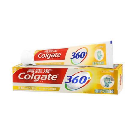 B16高露洁/Colgate 全新360修护牙釉质牙膏 140g